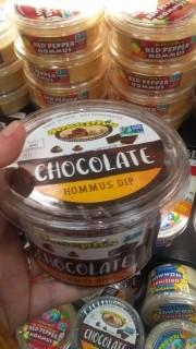 Il y a d'autres choses curieuses que je n'ai pas encore goûté... Par exemple le humus au chocolat !!